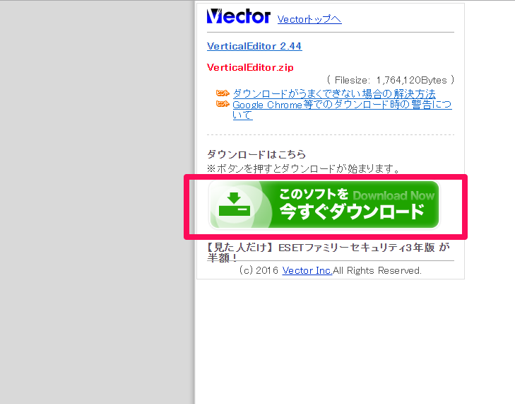 vertical5