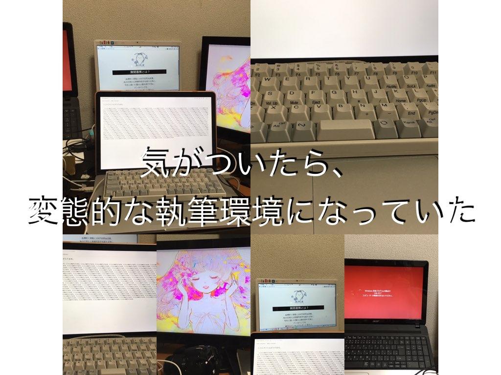 hentaishippitsu-001