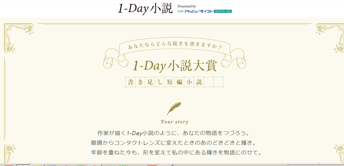 1-day