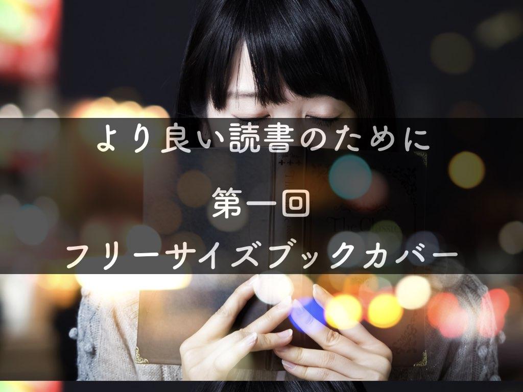 yoriyoi-001